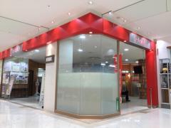 十六銀行正木支店