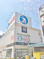 西松屋 春日野道店