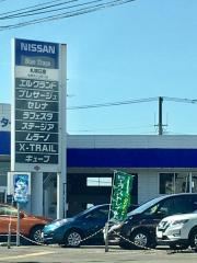 札幌日産岩見沢インター店