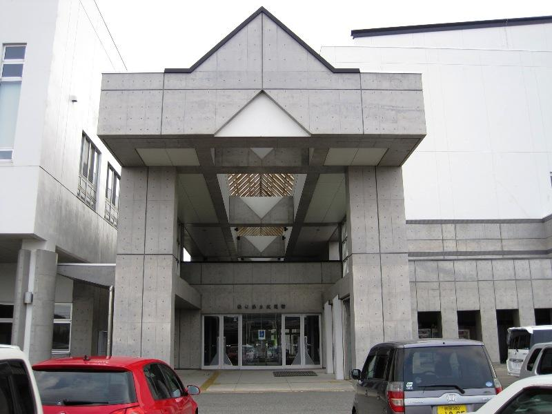 秋田県立武道館