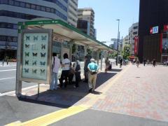「大塚駅前」バス停留所