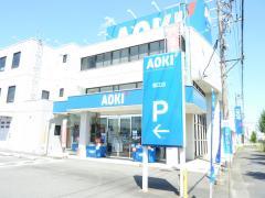 AOKI蟹江店
