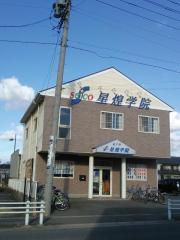 星煌学院横須賀校
