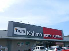 DCMカーマ名古屋黄金店