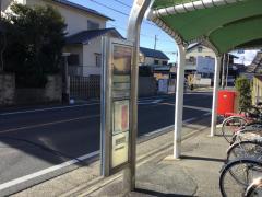 「戸春橋」バス停留所