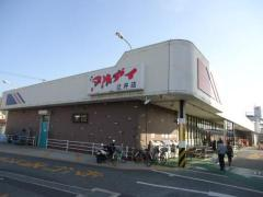 マルアイ辻井店
