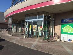 エディオンゆめタウン高松店