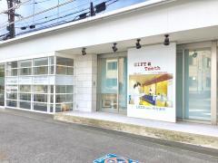西村歯科金剛駅前診療所
