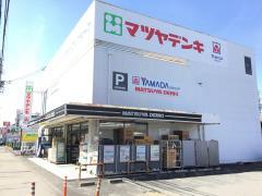 マツヤデンキ甚目寺店