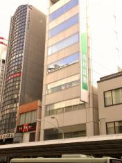 西村証券株式会社 本店