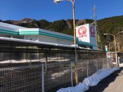 コメリハード&グリーン日野根雨店