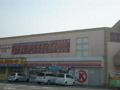 サークルKR21穂積店