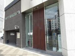 堀江動物医療センター
