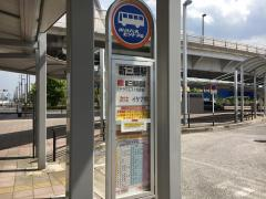 「新三郷駅」バス停留所