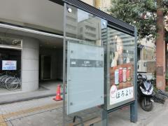 「広瀬町」バス停留所