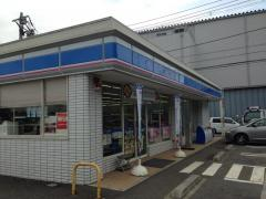 ローソン三芳北永井店