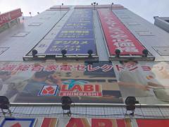 ヤマダ電機LABI新橋デジタル館