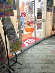 JTBユメリア徳重店