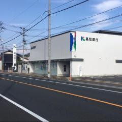 高知銀行一宮支店