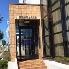 京葉銀行土気支店