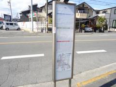 「中くずは」バス停留所