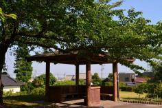 沓掛城址公園