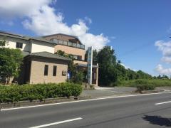 緑ヶ丘動物病院