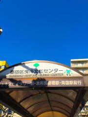 墨田区曳舟文化センター前駅