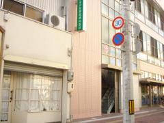 永沢耳鼻咽喉科医院