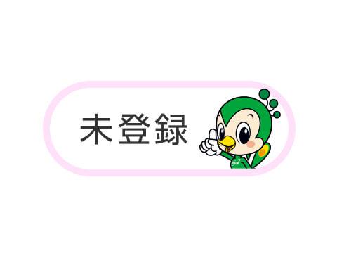 グランドニッコー東京台場