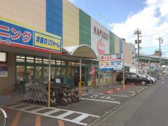 ナフコ熱田店