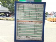「高砂市民病院前」バス停留所