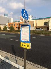 「伊予町」バス停留所
