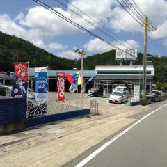 神戸トヨペット和田山店