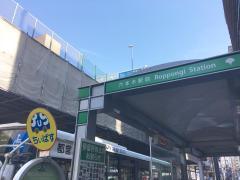 「六本木駅前」バス停留所