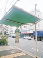 「安立一丁目」バス停留所
