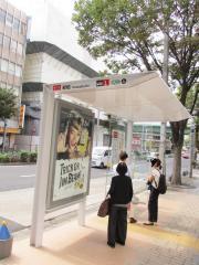 「柳橋(東)」バス停留所