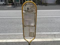 「壷川」バス停留所