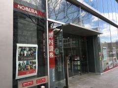 野村證券株式会社 仙台支店