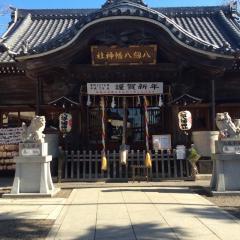 八剱八幡神社