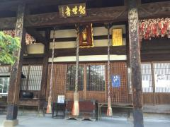 野崎観音(慈眼寺)