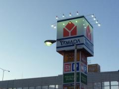 ヤマダ電機テックランド札幌北33条店