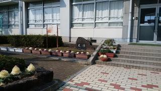 姫路市立東小学校