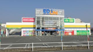 エディオン新倉敷店