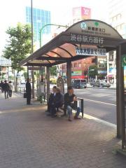 「新橋駅北口」バス停留所