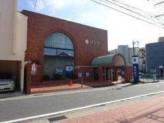 横浜銀行葉山支店