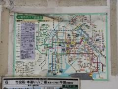 「舟入南」バス停留所