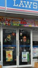 ローソン宇佐辛島店