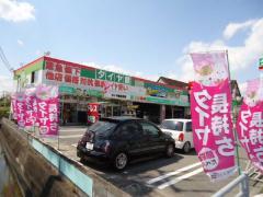 タイヤ館姫路南
