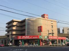 アップル 豊田梅坪店